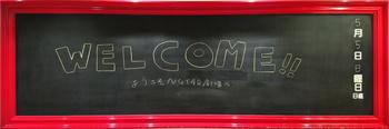 今日の黒板