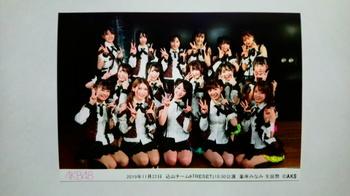 AKB48 今日の公演写真