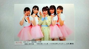 NGT48 今日の公演写真